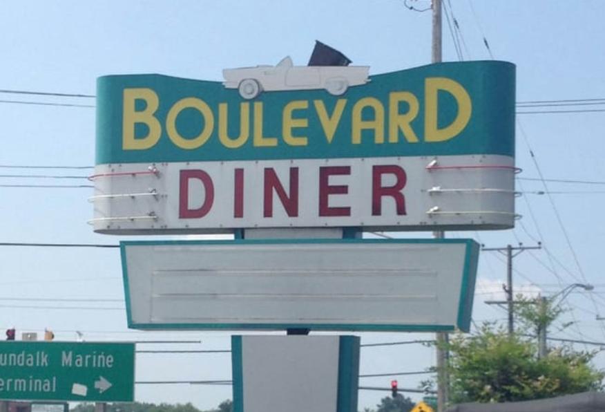 Boulevard Diner (Dundalk, Md)